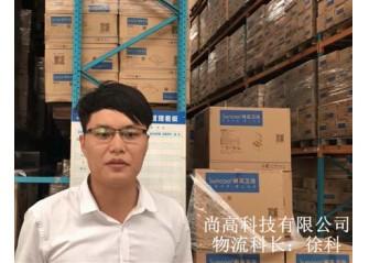 广东尚高科技仓库托盘式货架