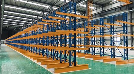 易达广州货架厂家祝贺广胜达悬臂式货架安装成功并进入使用阶段