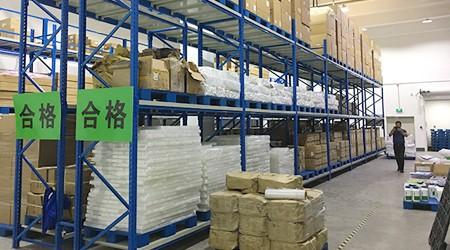 重型货架厂给医药行业仓库存储货物的一些建议