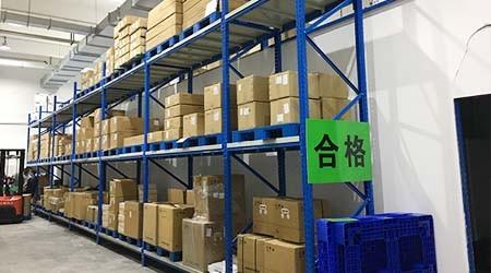 重型仓库货架是企业发展的强壮羽翼