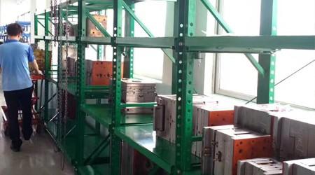 中山仓储货架批发厂家抽屉式模具架要定制吗?【易达货架】