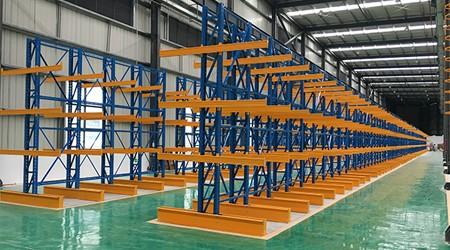 番禺重型货架厂家悬臂式货架有哪些明显优势?