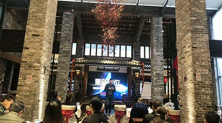 广州仓储货架公司易达参加品牌的重新定位培训